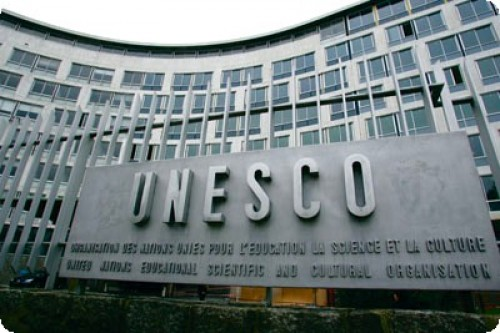unesco-sign-and-building-e1302088807768